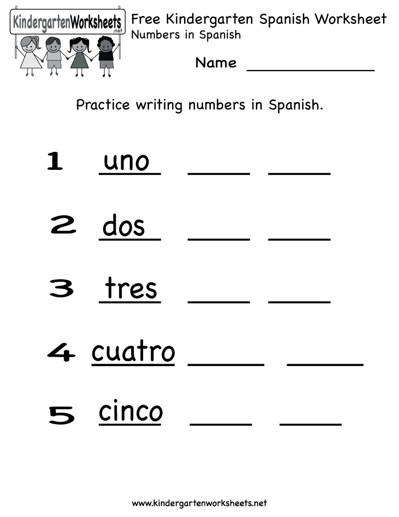 Free Kindergarten Spanish Worksheet Printables. Use The Spanish | Free Printable Spanish Alphabet Worksheets