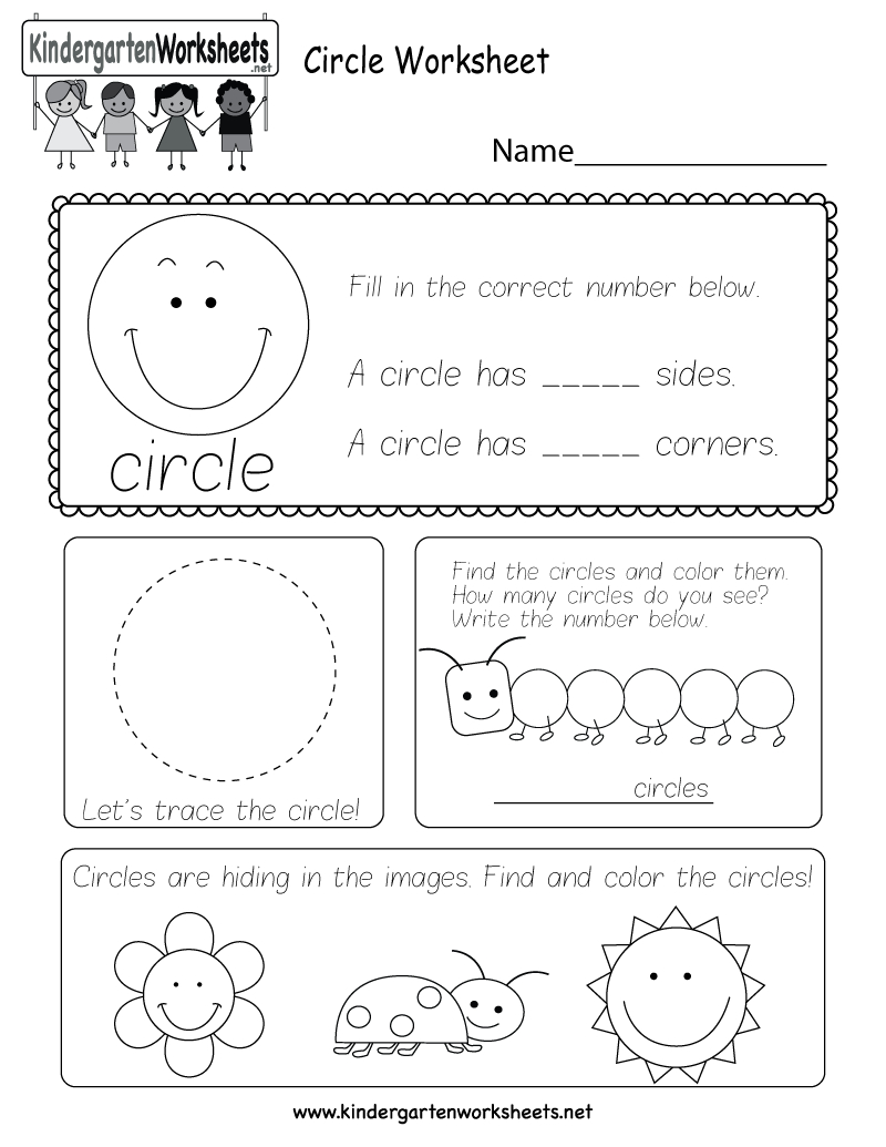 Free Printable Circle Worksheet For Kindergarten | Circle Printable Worksheets