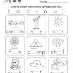 Free Printable Summer Phonics Worksheet For Kindergarten   Short A Printable Worksheets