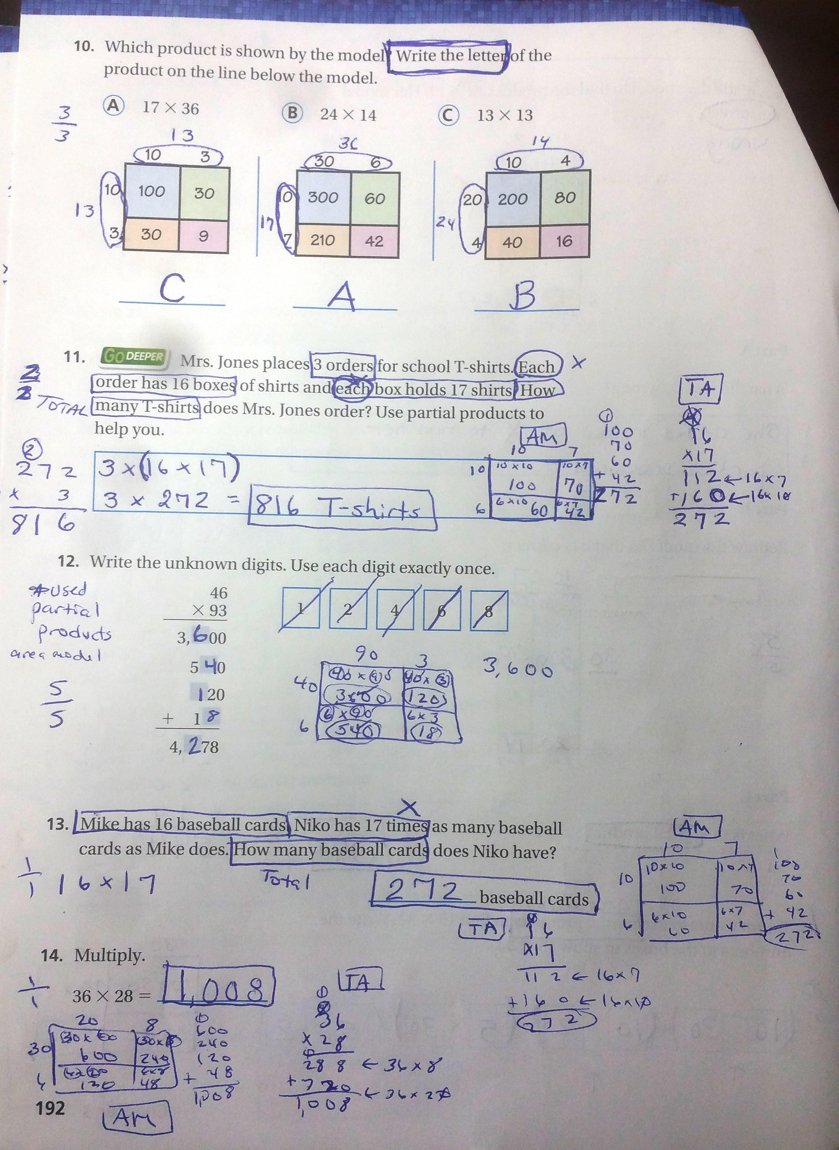 Go Math Login: Homeschool Math Worksheets Teacher Math Worksheets | Go Math Printable Worksheets