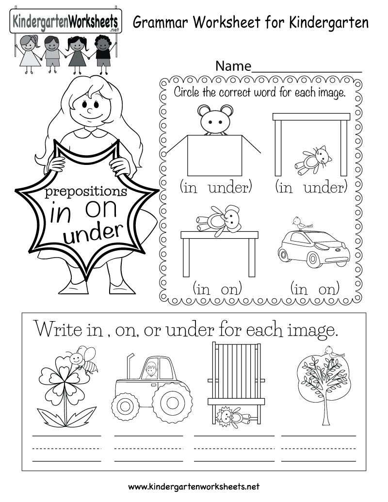 Grammar Worksheet - Free Kindergarten English Worksheet For Kids | Free Printable Preposition Worksheets For Kindergarten