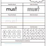 High Frequency Word Must Printable Worksheet | Myteachingstation | Printable Sight Word Worksheets