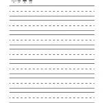 Kindergarten Blank Writing Practice Worksheet Printable   Writing   Free Printable Writing Worksheets