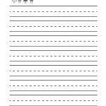 Kindergarten Blank Writing Practice Worksheet Printable | Writing | Printable Writing Worksheets