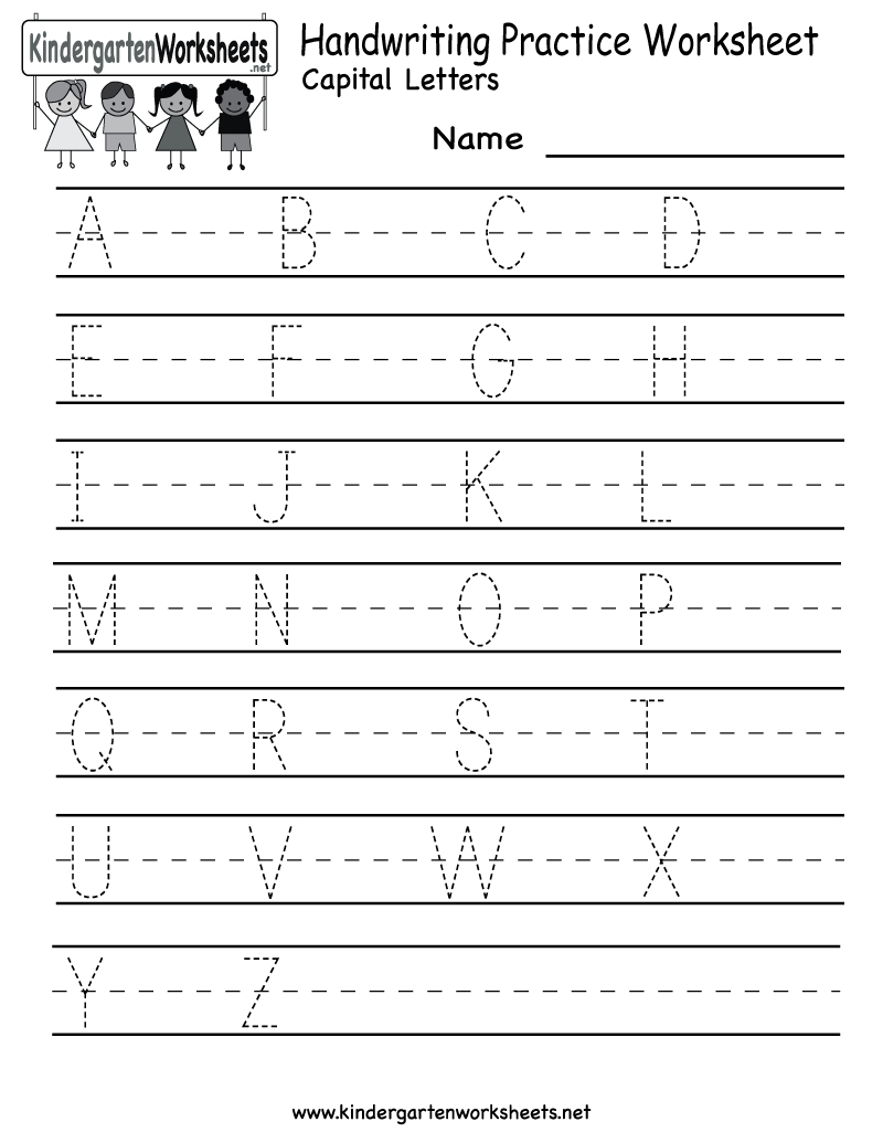 Kindergarten Handwriting Practice Worksheet Printable | Fun For Kids | Printable Handwriting Worksheets For Kindergarten