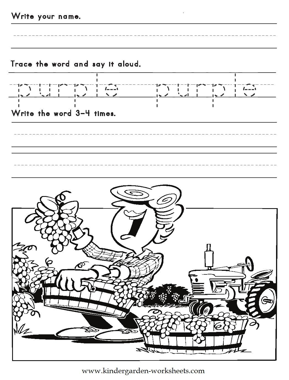 Kindergarten Worksheets: Color Words Worksheets - Purple | Free Printable Kindergarten Worksheets Color Words