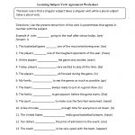 Learning Subject Verb Agreement Worksheet   Language Arts   Subject   Free Printable Subject Verb Agreement Worksheets