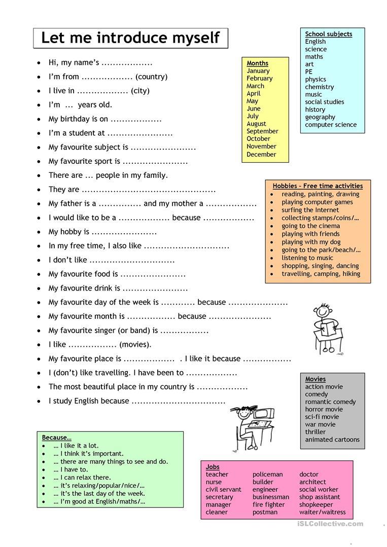 Let Me Introduce Myself Worksheet - Free Esl Printable Worksheets | Introduce Yourself Printable Worksheets