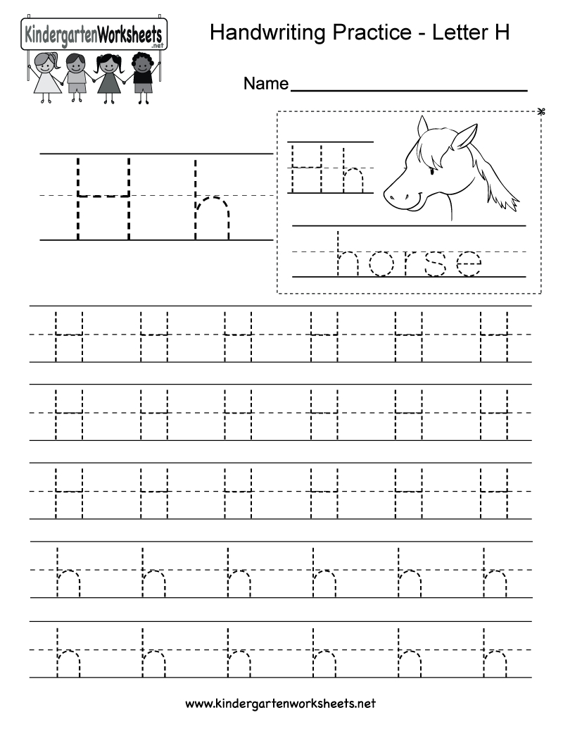 Letter H Writing Practice Worksheet - Free Kindergarten English | Free Printable Letter Practice Worksheets