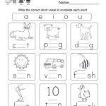 Printable Phonics Worksheet   Free Kindergarten English Worksheet | Free Printable Phonics Worksheets