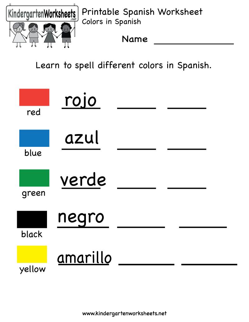 Printable Spanish Worksheet - Free Kindergarten Learning Worksheet | Teacher Websites Free Printable Worksheets