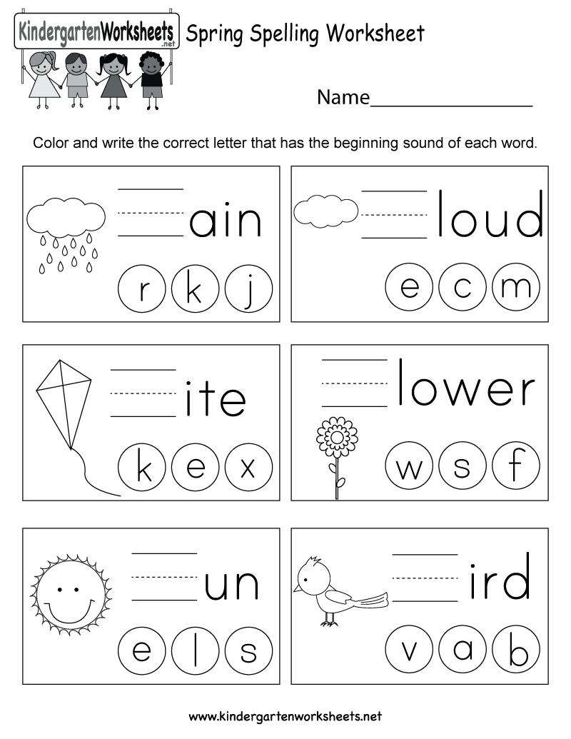 Spring Spelling Worksheet - Free Kindergarten Seasonal Worksheet For | Printable Spelling Worksheets For Kindergarten