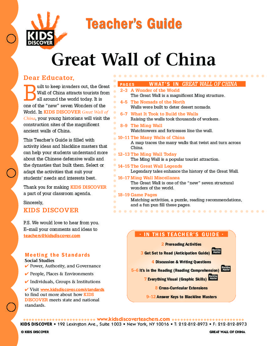 This Free Lesson Plan For Kids Discover Great Wall Of China Will | Great Wall Of China Printable Worksheet