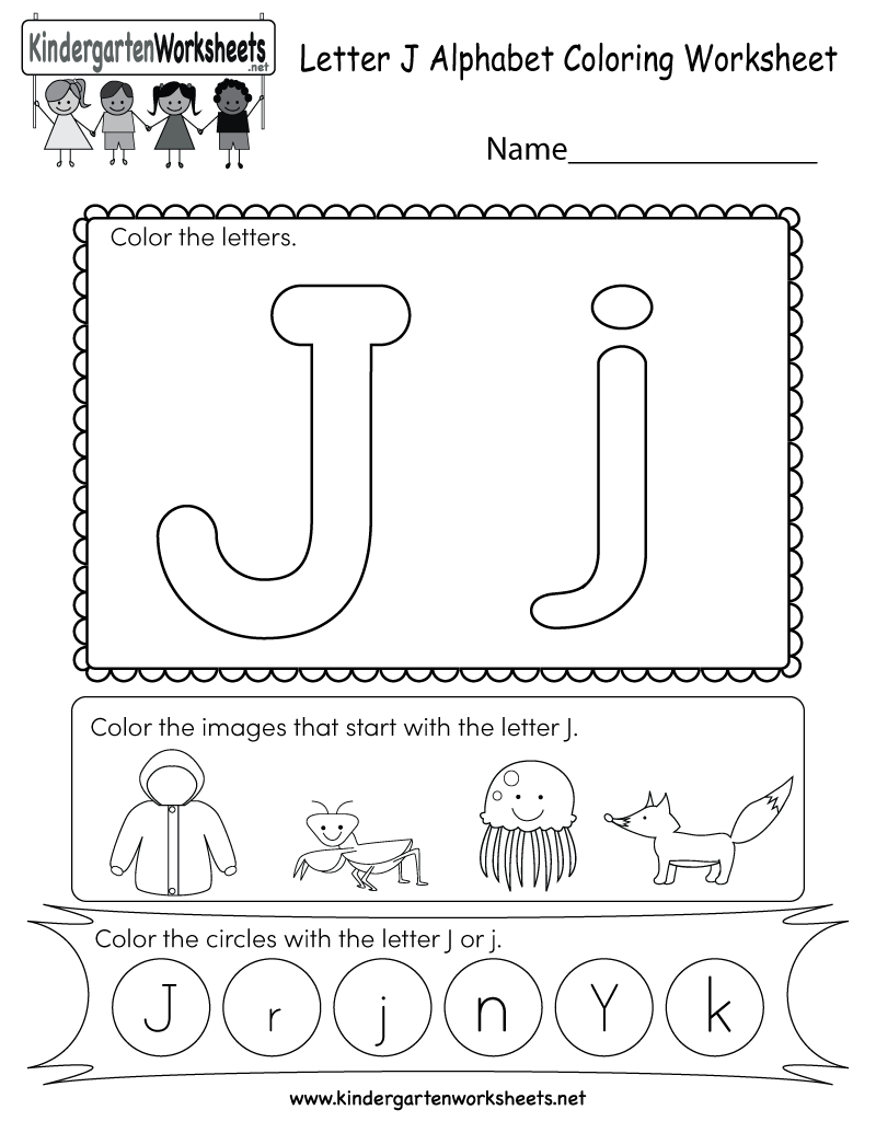 This Is A Fun Letter J Coloring Worksheet. Kids Can Color The | Free Printable Color By Letter Worksheets